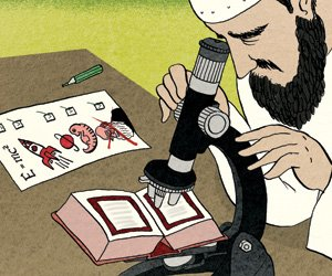 Qur'an scientists, hard at work.