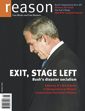 File:Reason Cover January 2009.jpg