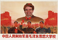 Mao-and-andy.png